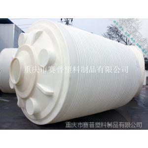 供应【赛普塑业】西安塑料容器 达州pe水箱 万源塑料水箱 华蓥水箱