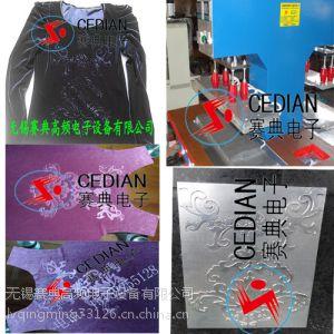 供应服装布料热压机-布料凹凸感压花机