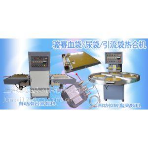 供应浙江湖州KS-8000A左右自动滑台引流袋输液袋高周波热合机