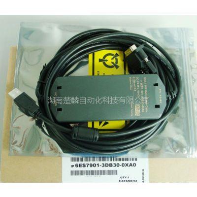 供应西门子数字量模块6ES72882DT160AA0
