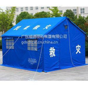 供应旅游帐篷,路营帐篷,野营帐篷