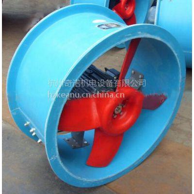 供应奇诺FT35-11-2.8型玻璃钢防腐管道轴流通风机