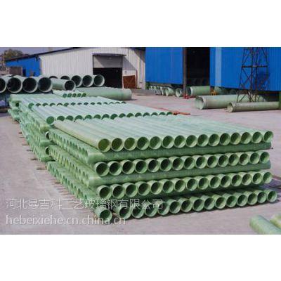供应优质玻璃钢电缆管 玻璃钢穿线管 玻璃钢电缆保护管