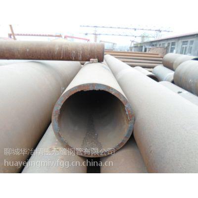 供应供应16mn大口径无缝钢管厂家 冷拔和热轧16mn大口径无缝钢管