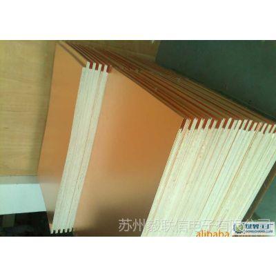 优质供应  FR4 高TG覆铜板 绝缘板   FR4 半固化片 PP片