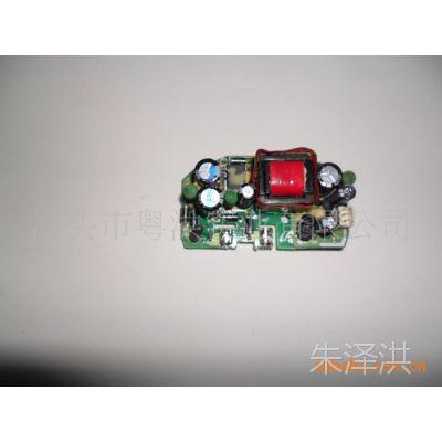 供应5V700MA开关电源板  5V700MA裸板