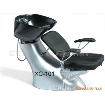 供应洗头椅、冲水床 XC-101