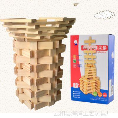 厂家直销 100片建筑棒木条片积木堆塔木制玩具3岁以上智力益智