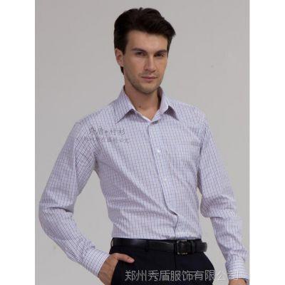 男士商务正装 白衬衫工作服 男 长袖 公司制服工装西装衬衣修身