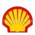 供应麦利达D202|Shell Metalina D202|壳牌全合成切削液