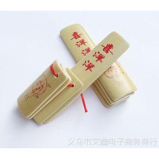 天然竹制小快板 儿童卡通小羊羊锻炼协调能力 宝宝响板竹板批发