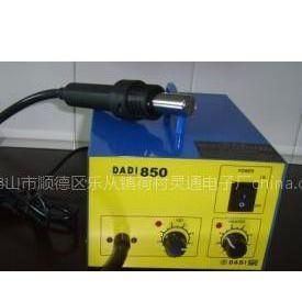 DADI850 防静电热风拆焊台 拆焊台 拔焊台