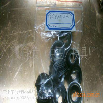 冲压件 拉伸件 钣金件 精密不锈钢五金件 汽车金属冲压零部件加工