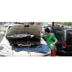 供应上海专业汽车空调维修 精修欧美轿车空调不制冷