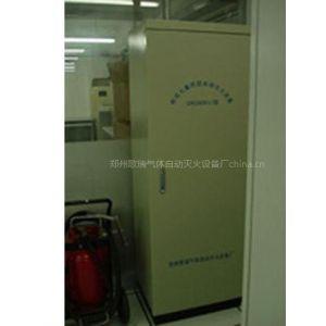 供应柜式七氟丙烷灭火装置
