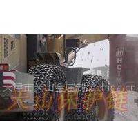 供应环保型铲车轮胎防滑链