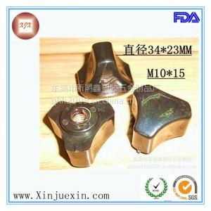 供应东莞新爵鑫批发定做三角塑胶旋钮34mm-3/8 锁紧旋钮