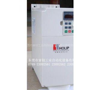 批发HLPNV0D3721B,HLPNV0D7521B,HLPNV01D521B海利普变频器代理