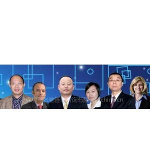 供应六西格玛培训咨询6sigma培训咨询:企业文化变革的温柔利器