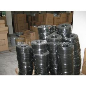 供应PP-R管道防冻保温电伴热带厂家