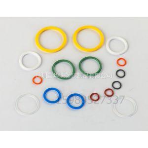 供应深圳厂家订做 手电筒防水橡胶圈 防水硅胶圈 O型防水圈