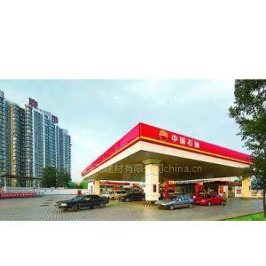 加油站铝扣板天花规格 铝扣板龙骨重庆市