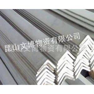 国标型马钢热镀锌角钢现货供应(国标型无下差)