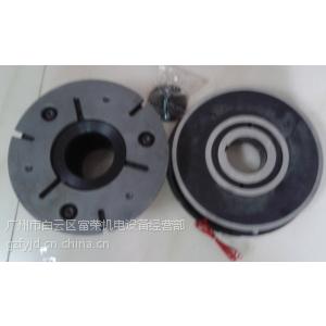 供应混合动力大巴汽车发电机专用的电磁离合器BC-20,皮带轮