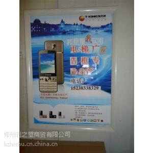供应电梯广告相框;仿大理石广告框供应;广告牌厂家
