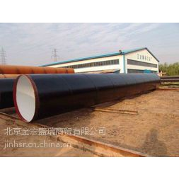 供应水泥砂浆防腐钢管
