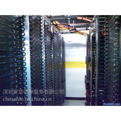 葵芳idc告诉你租用海外香港服务器有哪些优势呢?