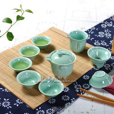 德化陶瓷厂家供应创意茶具 养生瓷茶具青瓷茶具套装可混批
