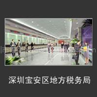 办公室设计公司 深圳办公室设计装修 深圳办公室设计装修公司