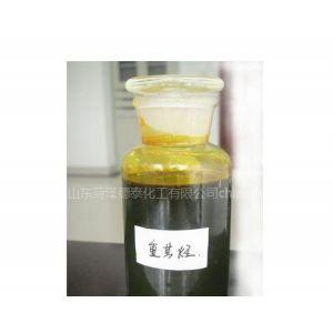 供应芳烃油