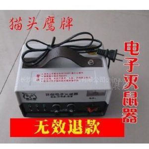 供应猫头鹰电子环保捕鼠器 超声波驱鼠器 粘鼠板 电子灭鼠器