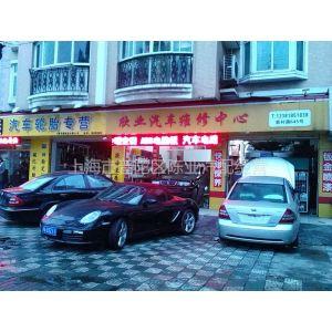 供应上海专业汽车冷暖空调维修 汽车ABS电脑板维修