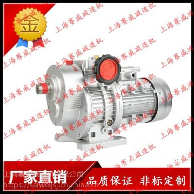 MB无级变速机MB15-Y1.5-C5调速机MB22-Y2.2-2C