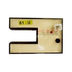 供应通力电梯配件  平层感应器 U型