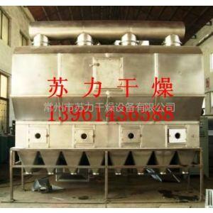供应苏力实力制造,无水硫酸镁干燥机,无水硫酸镁烘干机