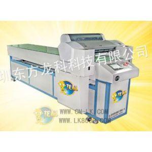 供应玻璃打印机价格/玻璃打印机厂家