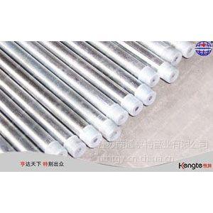 供应电(冷)镀锌导线管