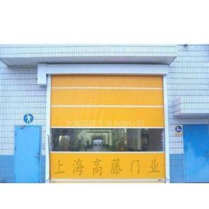 上海 高藤 供应雷达式快速提升门 高密度工业基布。厚度:0.8mm或1.5mm颜色:黄色、蓝色、白色