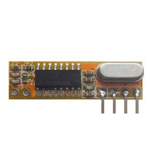 供应小体积433M超外差无线接收模块RXB12