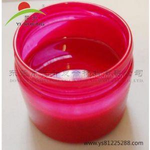 供应树脂型环保色膏/荧光红色色浆