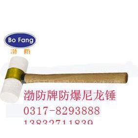 尼龙锤(防爆),0.8KG尼龙锤,异型加工