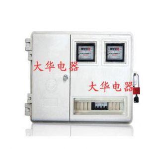 供应新型插卡式玻璃钢电表箱