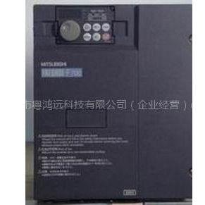 供应甘肃省三菱变频器FR-A740-7.5K-CHT好价格!