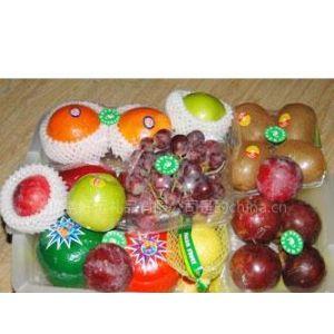 供应锦绣大地礼品水果锦绣大地蔬菜礼品卡海鲜礼盒