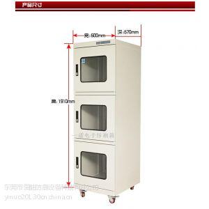 供应湖北武汉销售LED灯珠专用防潮箱 LED芯片存储防潮柜
