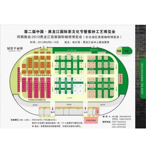 供应2012黑龙江首届咖啡博览会6月开幕诚邀您的加盟